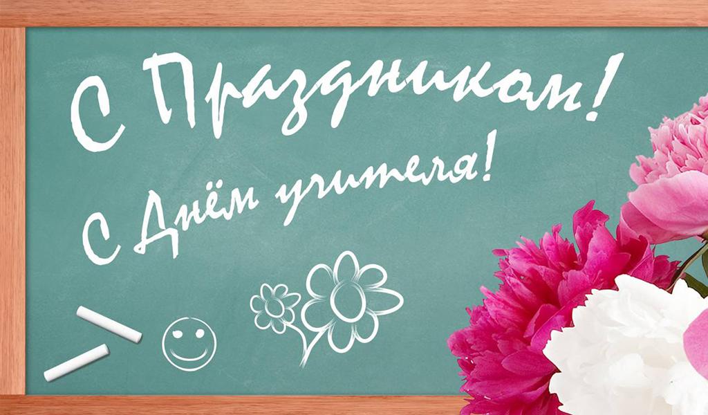 Поздравление для юля с днем рождения цветов